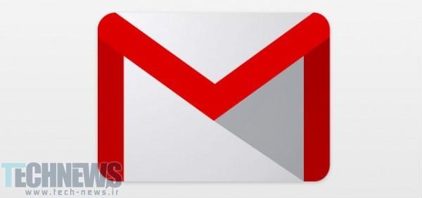به روز رسانی جدید Gmail برای اندروید منتشر شد