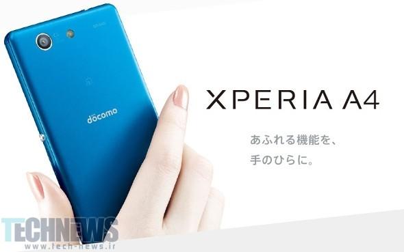 Xperia A4 به صورت رسمی در ژاپن رونمایی شد