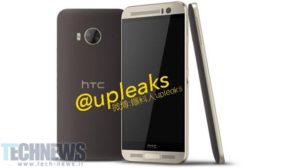 Photo of تصویری از HTC One ME9 قبل از رونمایی لو رفت