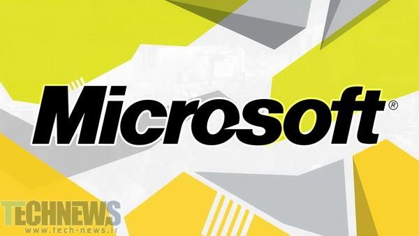 2878022-e32015_microsoft_pressconference