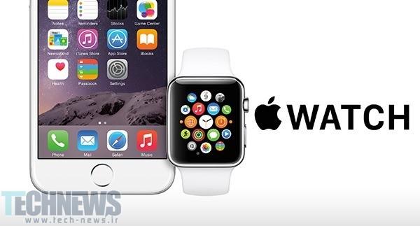 Photo of با خرید یک آیفون اپل، 50 درصد تخفیف خرید اپل واچ دریافت خواهید کرد