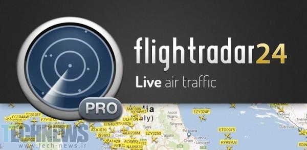 Photo of معرفی و آموزش برنامهی Flightradar24