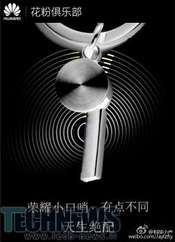 Photo of Huawei Honor 7 نیز به سیستم شارژ سریع مجهز خواهد شد