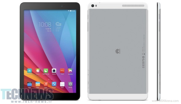 Huawei T1 10 is an affordable tablet heading to UK