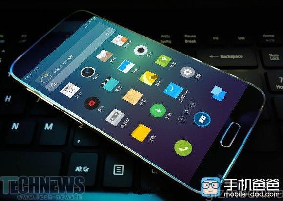 Meizu MX5 Pro leak promises 6 QHD screen, Exynos 7420 chipset
