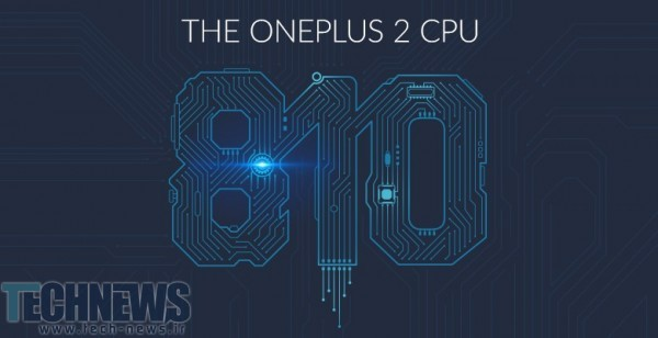 OnePlus 2 to feature Snapdragon 810 v2.1 with no overheating
