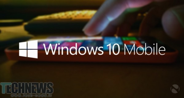 Windows 10 Mobile tipped to arrive in September2
