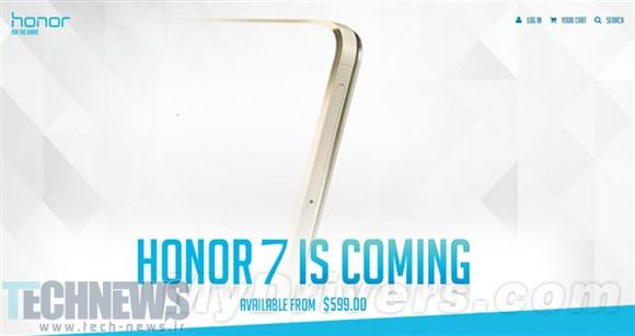 Photo of هوآوی Honor 7  قیمتی 599 دلاری خواهد داشت