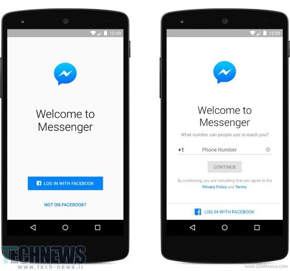 Photo of برای استفاده از اپلیکیشن پیام رسان فیسبوک دیگر نیازی به داشتن حساب کاربری نیست