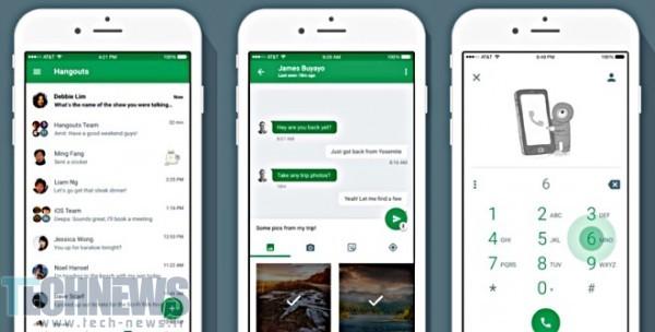 Photo of نسخه جدید گوگل هنگ اوت با ویژگیهای جدید برای iOS منتشر شد