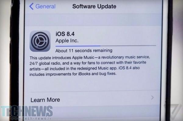 Photo of به روزرسانی iOS 8.4 عرضه شد