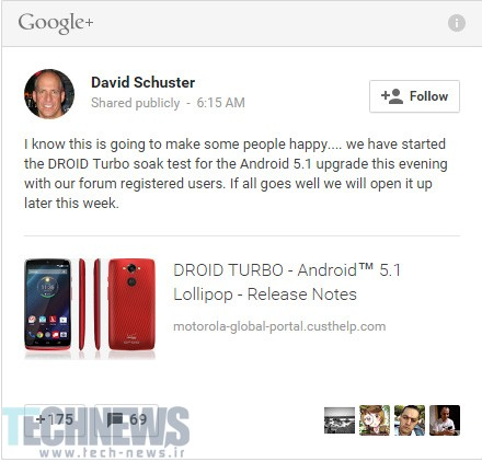 motorolla-google+2