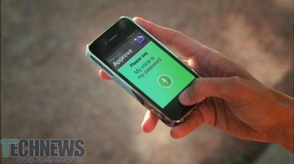 Photo of امکان استفاده از صدا برای پرداختهای بانکی