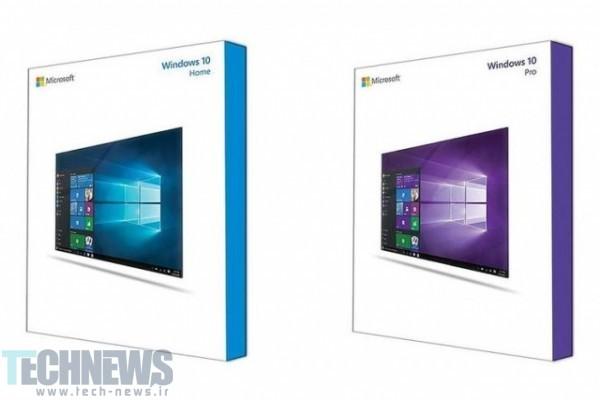 Photo of حداقل تا 10 سال آینده، مایکروسافت از ویندوز 10 پشتیبانی خواهد نمود