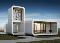Dubai announces plans for world's first 3D printed office building 4