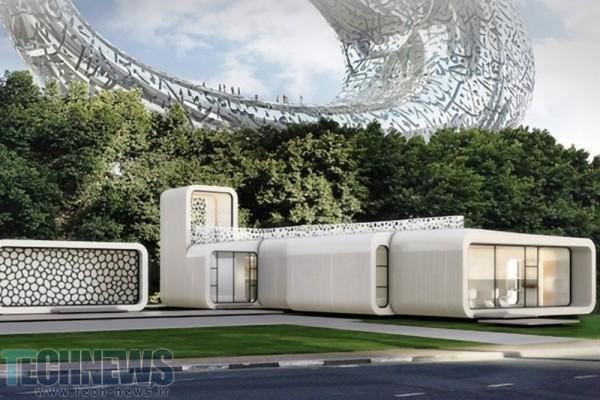 Dubai announces plans for world's first 3D printed office building