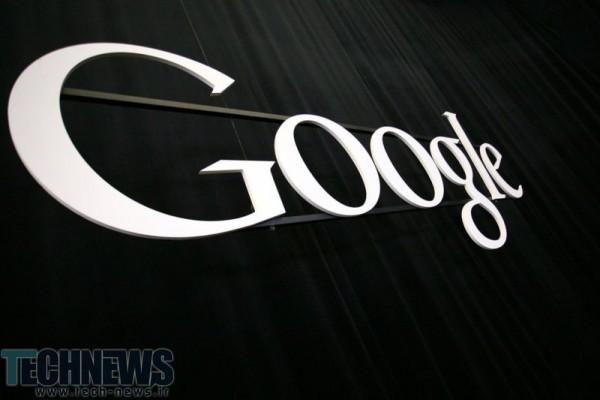 درآمد 17.7 میلیارد دلاری گوگل در سه ماههی دوم 2015 و رکورد زدن بازار بورس