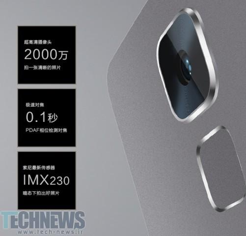 Huawei Honor 7 brings multi-functional fingerprint scanner 3