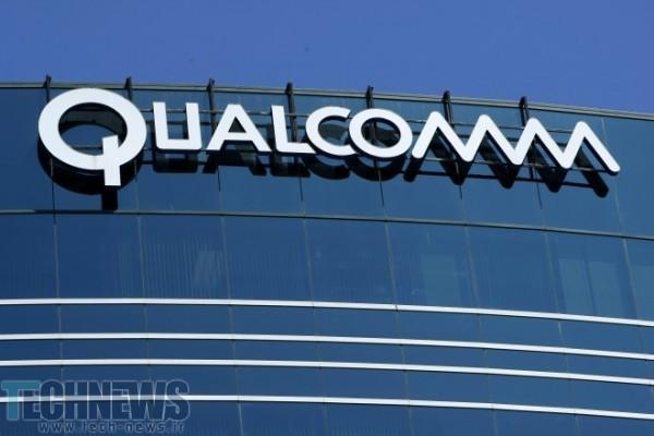 Qualcomm announces Q3 2015 earnings, confirms upcoming job cuts