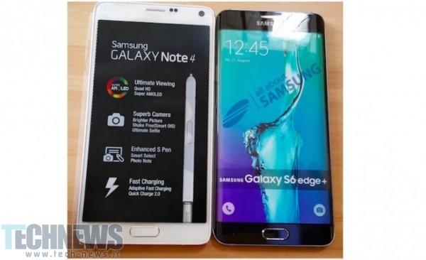 Photo of تصاویر زنده و جدیدی از گوشیهوشمند +Samsung Galaxy S6 edge منتشر شد