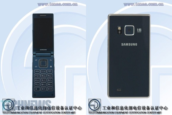 Samsung SM-G9198 is a flip phone with Snapdragon 808 SoC 1