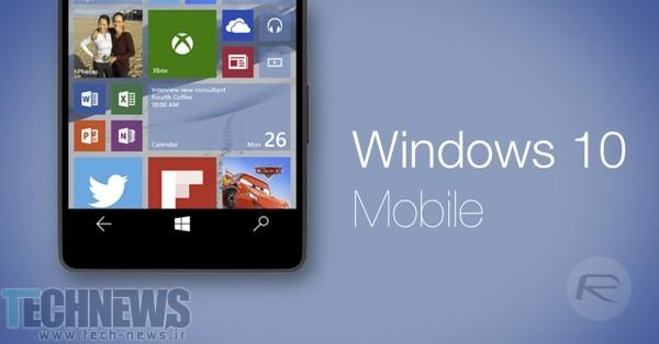 Windows 10 Mobile coming in November says Microsoft executive