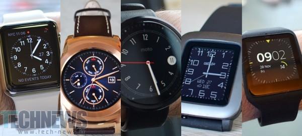 Photo of اینها برترین ساعتهای هوشمند دنیا در سال 2015 هستند