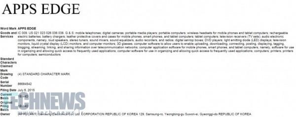 سامسونگ نام تجاری Apps Edge  را ثبت کرد
