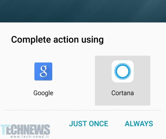Android users can replace Google Now with Cortana 2