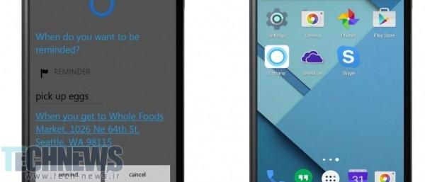 Photo of امکان استفاده از دستیار صوتی Cortana به جای Google Now برای کاربران گوشیهای اندرویدی
