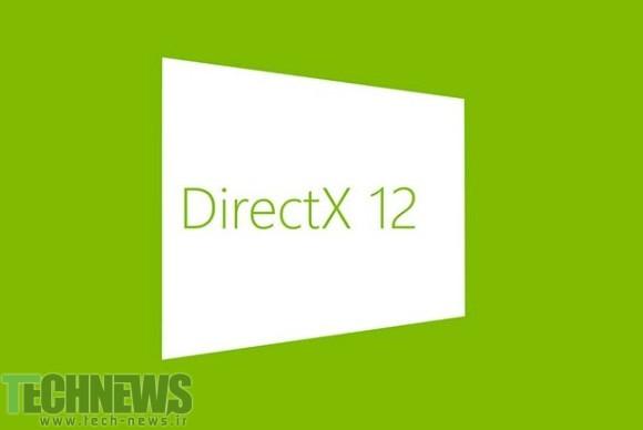 Photo of DirectX 12: همه چیز درباره نسل جدید تکنولوژی گرافیکی ویندوز 10