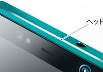 Fujitsu-Arrows-NX-F-04G
