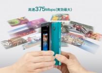 Fujitsu-Arrows-NX-F-04G (5)