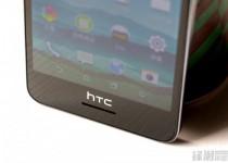 HTC-Desire-728 (7)