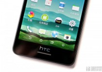 HTC-Desire-728 (9)