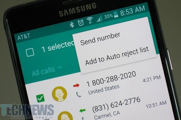 Photo of چگونه شماره تلفن یک فرد مزاحم را در گوشی اندرویدی خود بلاک کنیم؟