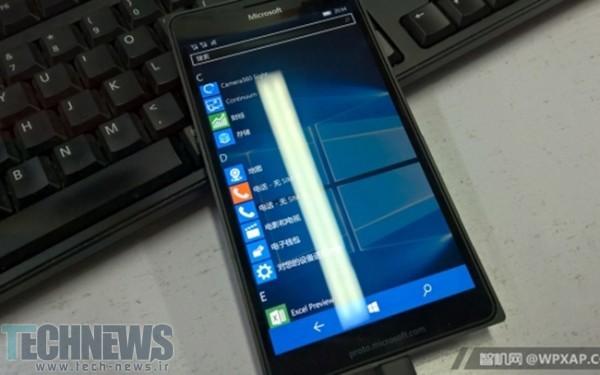 Photo of اطلاعات جدیدی از پرچمدار مایکروسافت، Lumia 950 XL منتشر شد