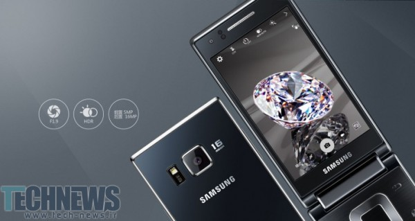 Samsung announces G9198 flip smartphone with Snapdragon 808 4