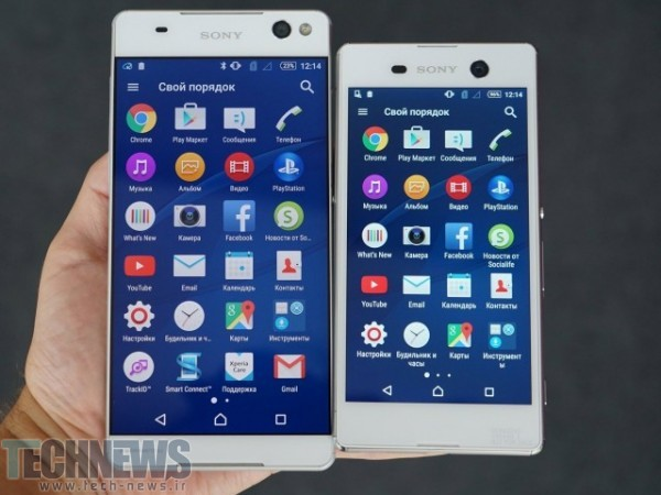 Sony Xperia M5 and C5 Ultra leak in high-res photos ahead of official announcement 2