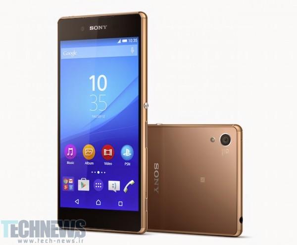 Sony-Xperia-Z3-Copper-Gold