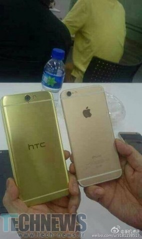 Will-the-HTC-Aero--One-A9-be-announced-this-year