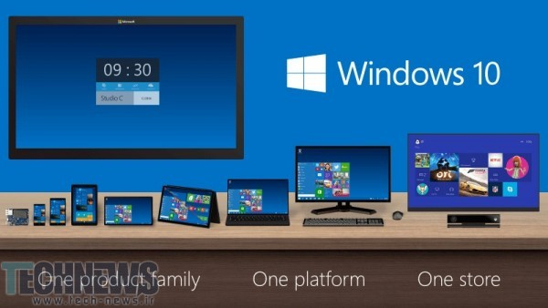 Windows 10 now installed on more than 75 million devices around the globe