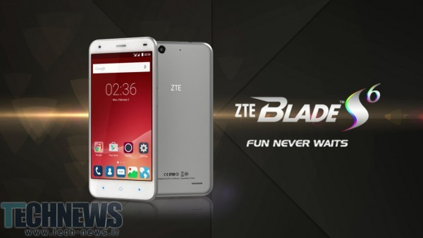 ZTE Blade S6 software update enables iris scanner called Sky Eye