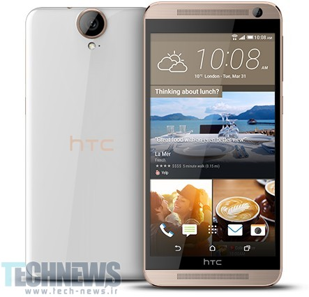 htc-one-e9plus-global-sketchfab-rose-gold