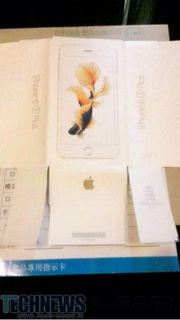 iPhone 6s Plus leak suggests a disappointing new spec