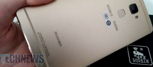 Photo of انتشار ویدیویی منتسب به هوآوی میت 8