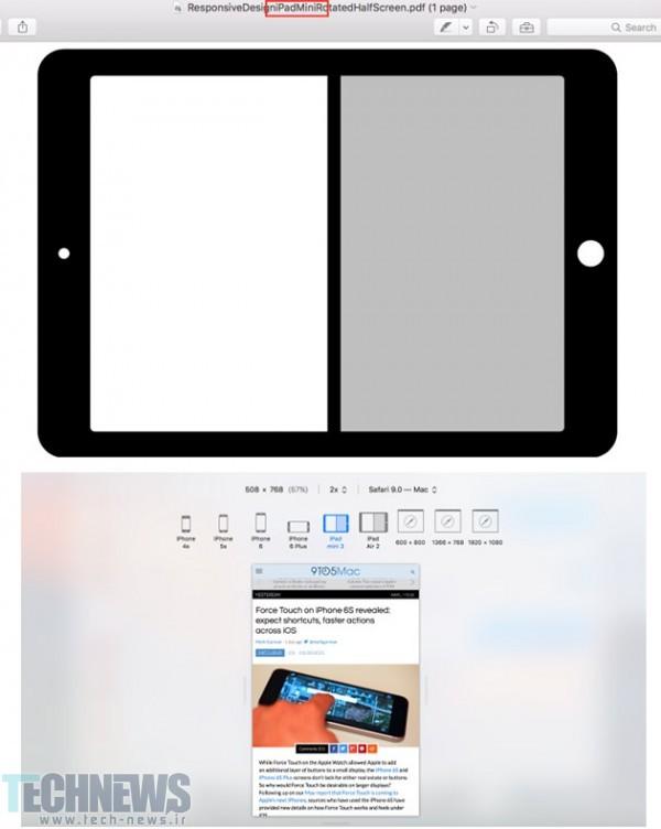 نسل بعدی آیپد مینی به قابلیت تقسیم صفحه مجهز خواهد بود