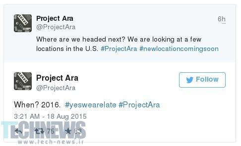 project-ara-delay