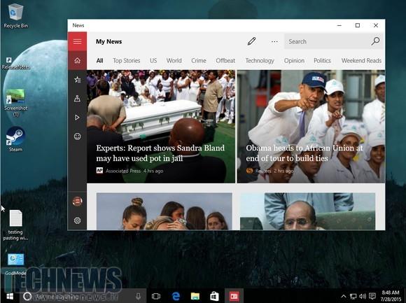 ده ویژگی جدید ویندوز 10 که باید به سراغ آنها رفت