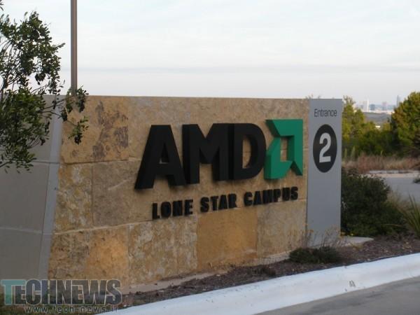 Photo of تشدید بحران در شرکت AMD با جدا شدن دو مدیر ارشد